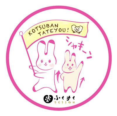 【イラスト】ハガキ&ワンポイントイラスト