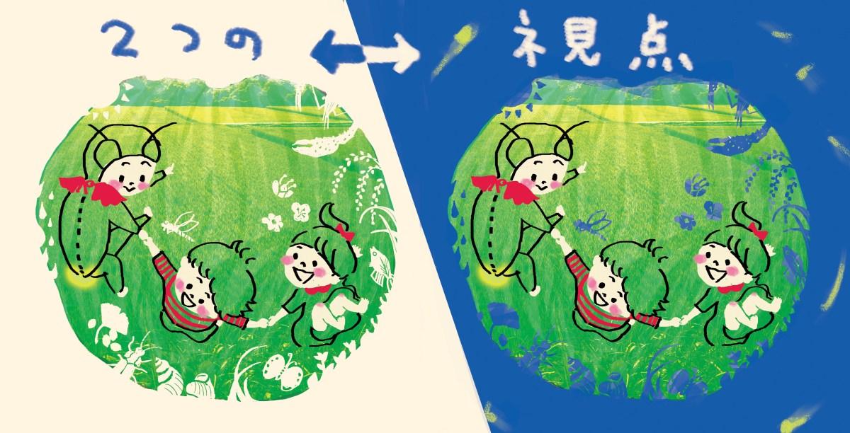 【制作事例】ホタルサミットinいなざわ ビジュアルデザイン
