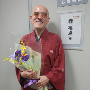 NHKにて 桂福点 記念撮影