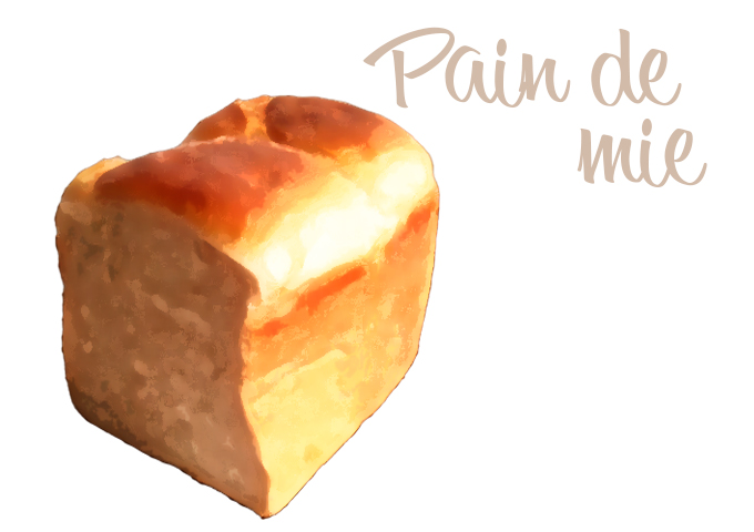 フランスのパン | パン・ド・ミ