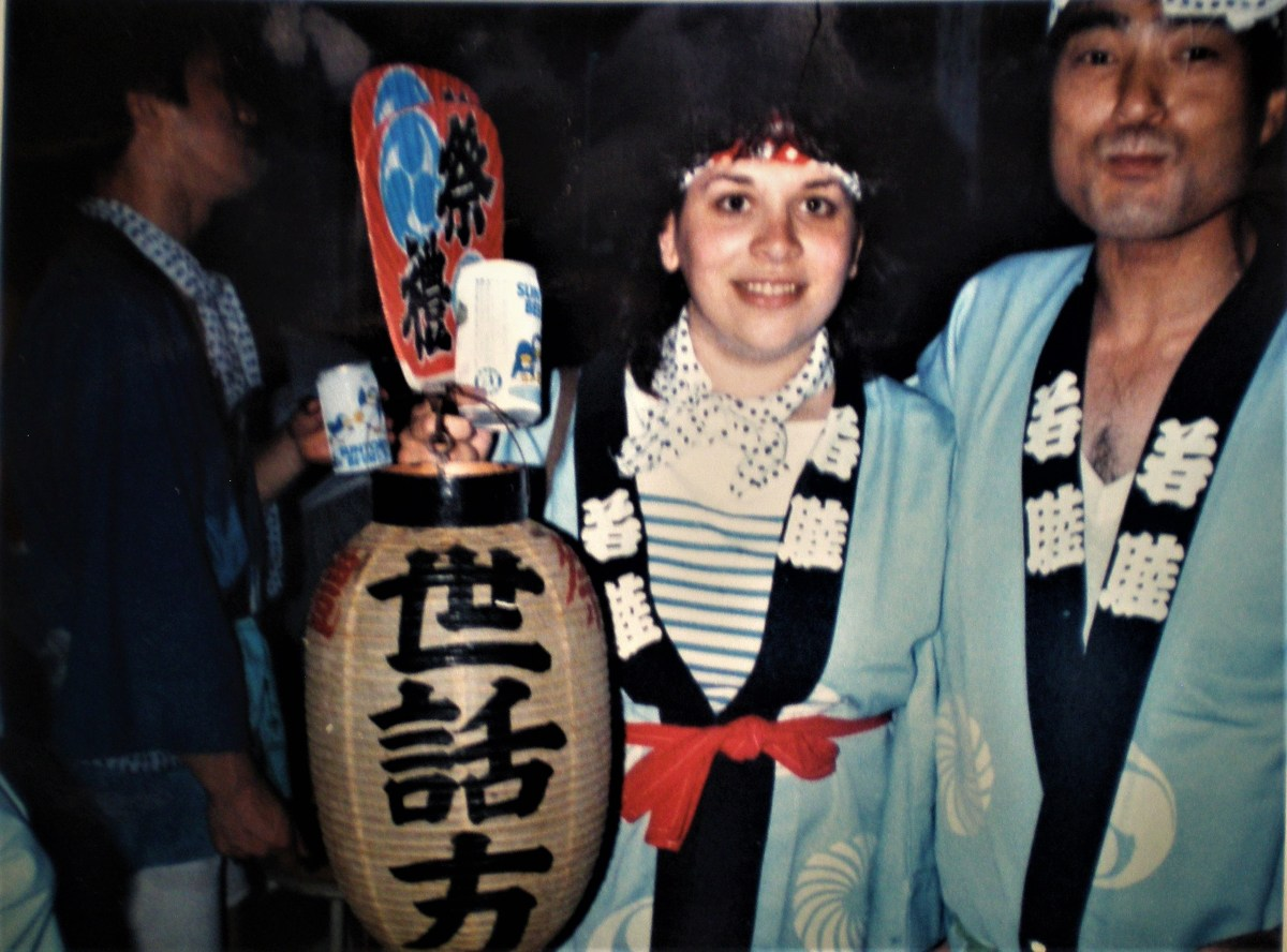 Japan, Up Close and Extremely Shareable – Wendy Weiner – Japan 1985