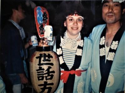 Wendy san's Fulbright- Japan/ Festival 1985