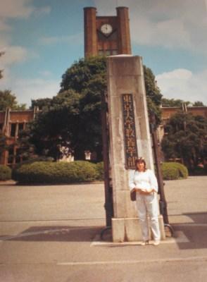 Wendy san's Fulbright -Japan/ Tokyo Daigaku 1985