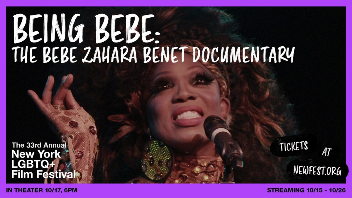 Greater New York's Fulbright Film Series: NY Premiere of Being BeBe & Reception