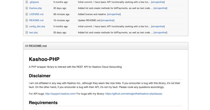 Kashoo PHP GitHub page