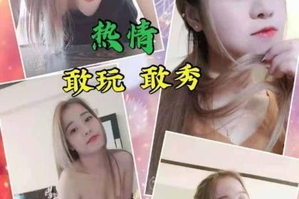 吉隆坡甲洞帝豪-美女按摩口爆下水全套服务-Ling Ling