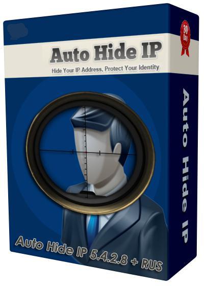 Auto Hide IP
