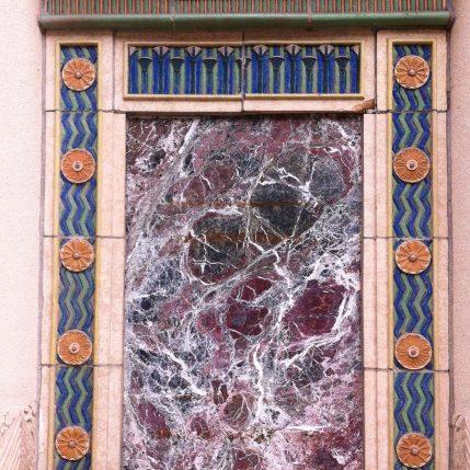 Pythian Decoration