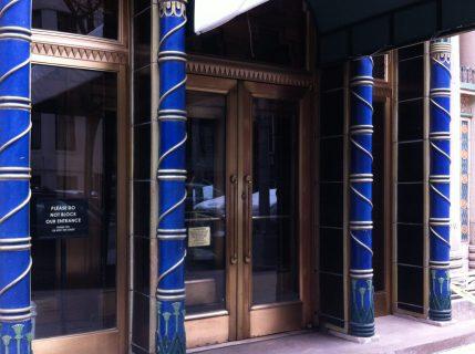 Pythian Entrance