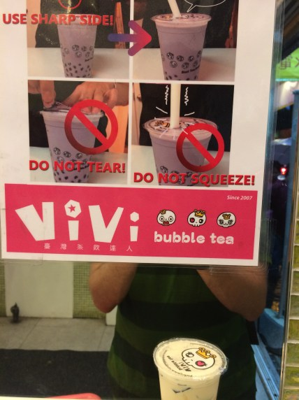 How to Drink Bubble Tea