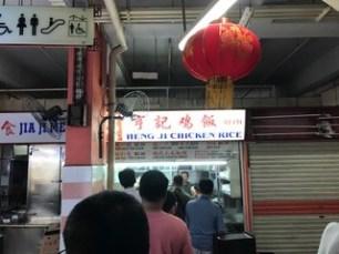 heng-ji-in-singapore-chinatown