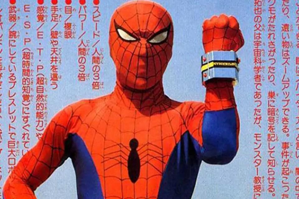 Japanese Spider Man