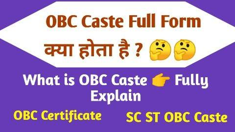 OBC Full Form