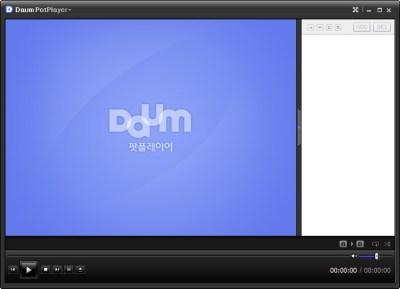 Daum PotPlayer 1.7.14804 Full Version
