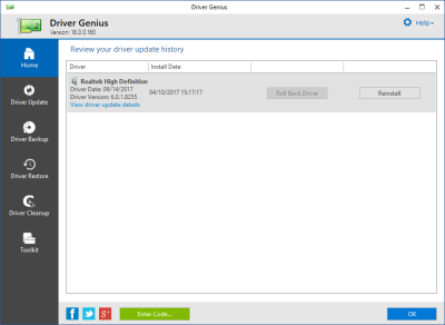 Driver Genius Pro 20.0.0.139 Crack + License Code Full Download 2020