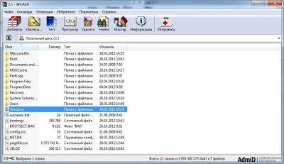 winrar full version download for pc