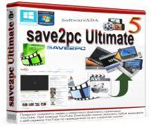 save2pc Ultimate 5.5.8.1587 Crack With Keygen Full Version 2019