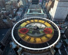 Setlist: Guns n' Roses @ Madison Square Garden, Pink, Photos, Videos, Recap