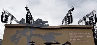 U2 Mexico City w/ Noel Gallagher @ FORO SOL, Fotos, Photos, Videos, Soundcheck, Recap