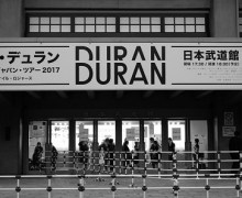 Duran Duran Live @ the Budokan on WOWOW TV