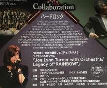 Joe Lynn Turner w/ NAGOYA PHILHARMONIC ORCHESTRA – LEGACY OF RAINBOW – Japan