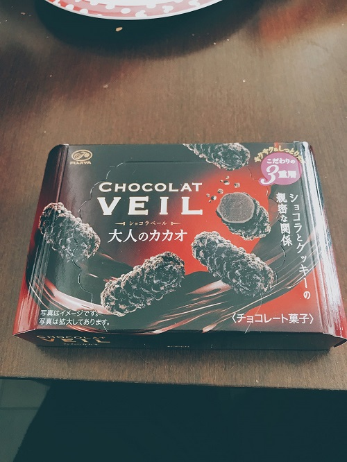 "Marty Friedman on Chocolat Veil, ""If you're in Japan, you gotta try this chocolate!"""