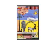 Paul McCartney 'Egypt Station' on Cassette – New Album 2018