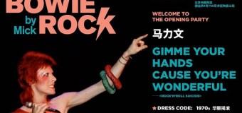 Mick Rock David Bowie Exhibition in Beijing, China