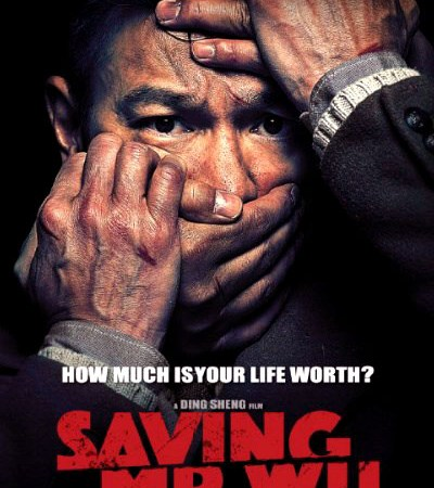 Saving Mr.Wu 2015 Movie Free Download