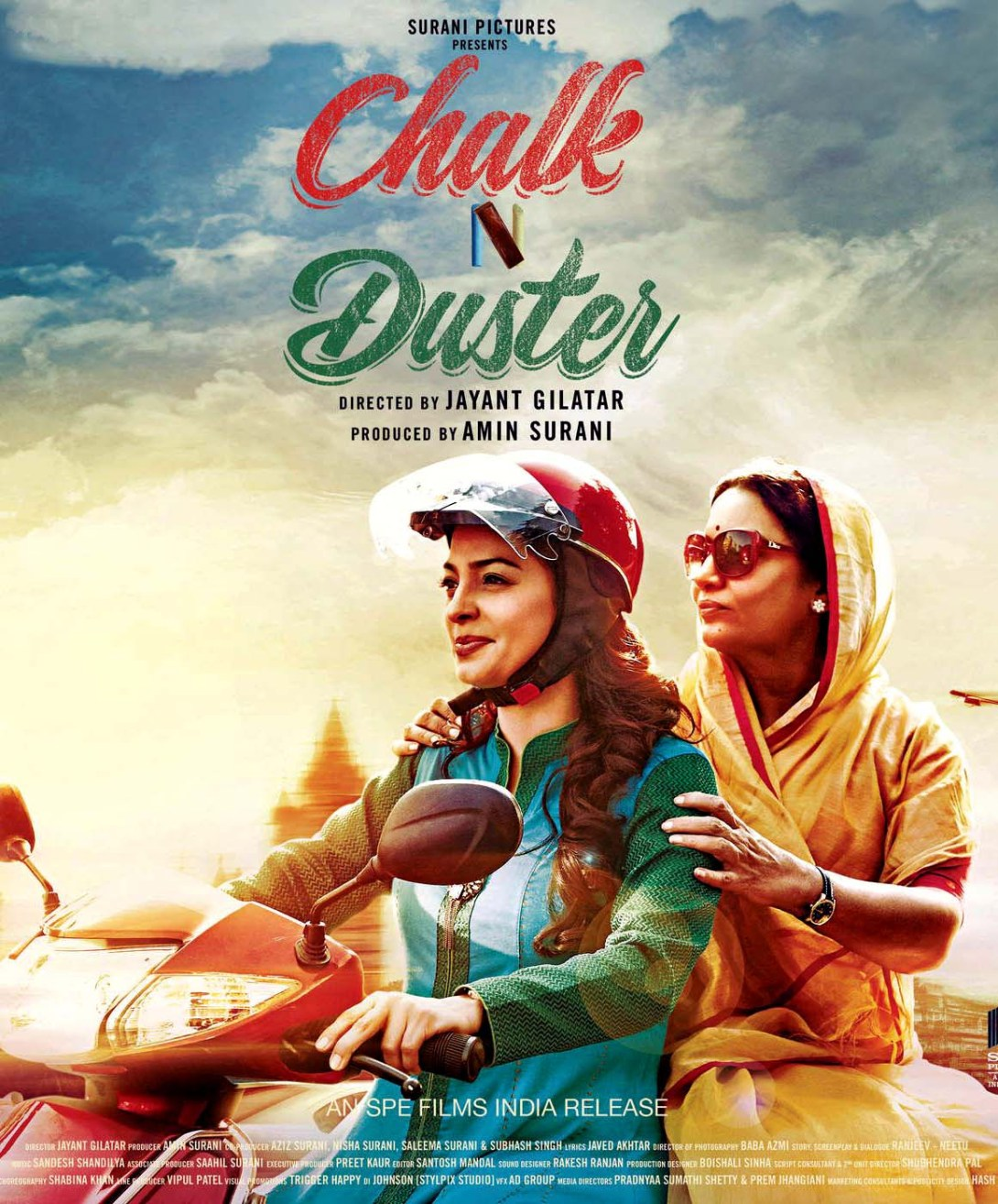 Chalk N Duster 2016 Hindi Movie Free Download