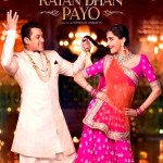 Prem Ratan Dhan Payo 2015 Hindi 720p DVDRip Movie Free Download
