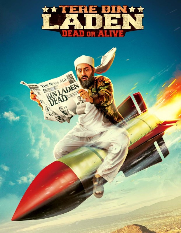 Tere Bin Laden Dead or Alive 2016 Hindi Movie Watch Online Free
