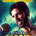 Gabbar Is Back 2015 Movie Free Download