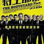 The Bodyguard 2016 Movie Watch Online Free