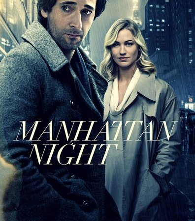 Manhattan Night (Manhattan Nocturne) 2016 Movie Watch Online Free