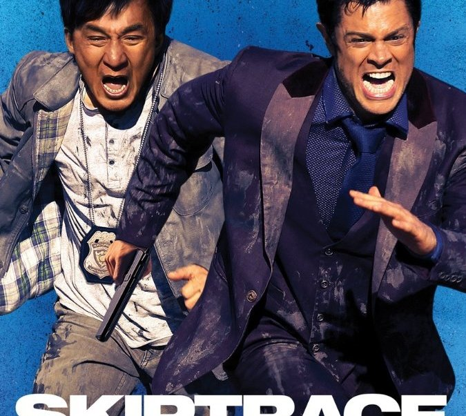 Skiptrace 2016 Hindi Dubbed Movie Free Download