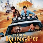 Kung-Fu Yoga 2017 Movie Watch Online Free