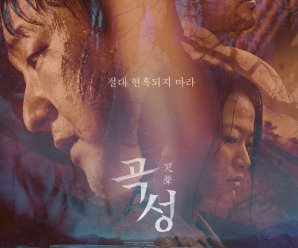 The Wailing (Goksung) 2016 Movie Watch Online Free