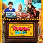 Running Shaadi 2017 Hindi Movie Free Download
