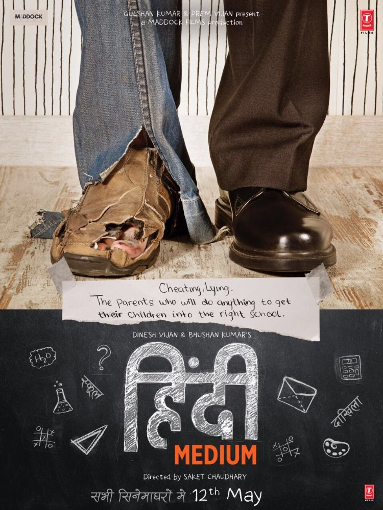 Hindi Medium 2017 Hindi Movie Free Download
