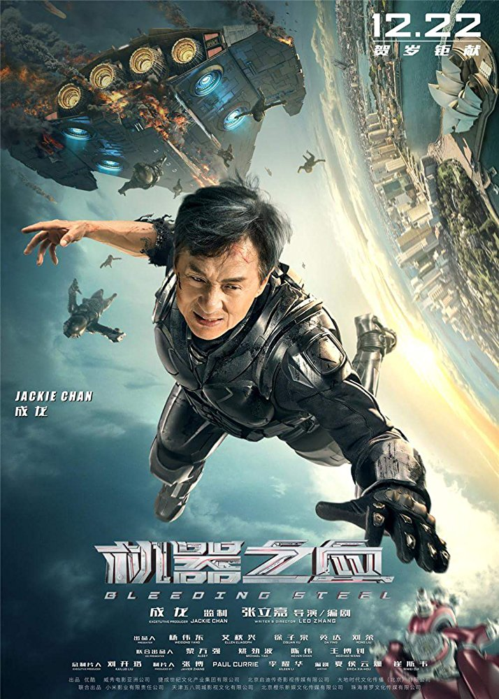 Bleeding Steel 2017 Full Movie Free Download