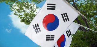 Fully funded Kaist camp in South Korea