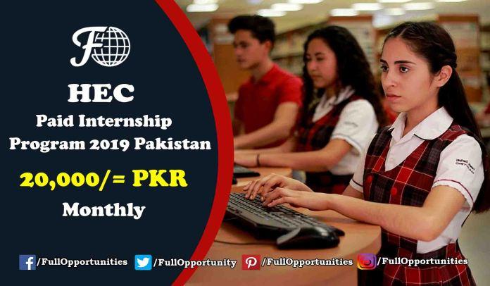 HEC Internship 2019, Pakistan - 20,000 Stipend