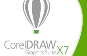 corel draw x7 crack 2017 free