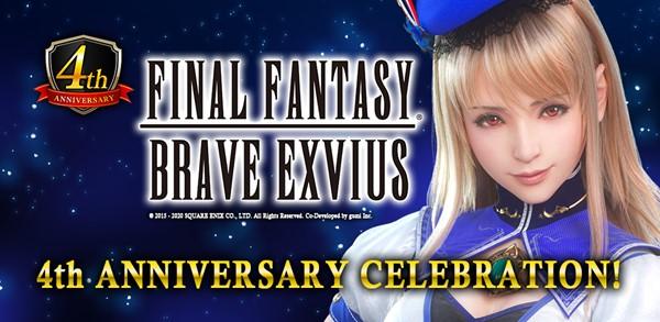 Final Fantasy Brave Exvius 4th Anniversary Baner