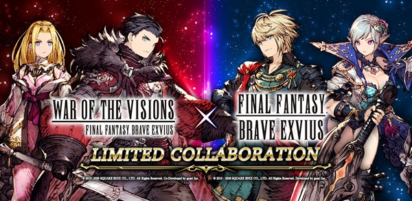 Final Fantasy Brave Exvius and War of the Visions collaboration