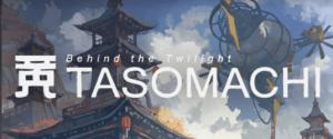 TASOMACHI logo