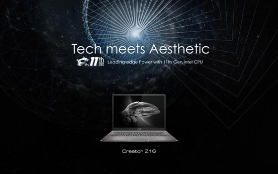 MSI Creator Z16 laptop