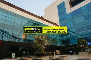 Furnished Office Space in Suncity Business Towers 111