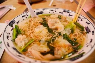 January 6: Wonton soup from Tan Tan